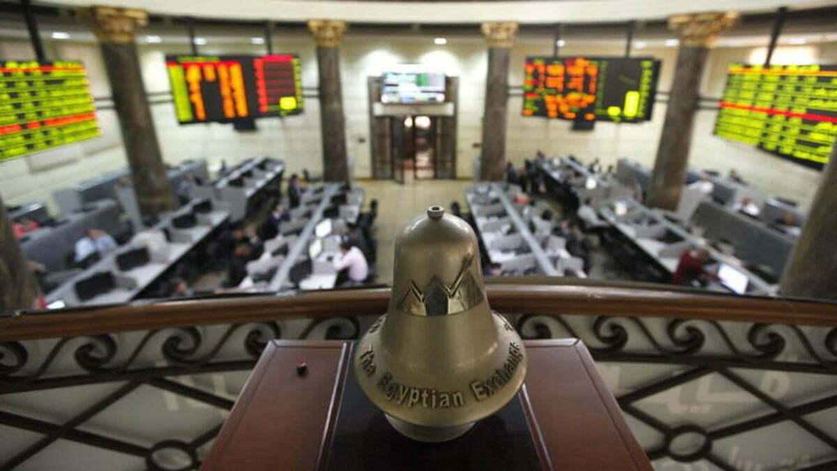 صعود-البورصة-المصرية-1.jpg