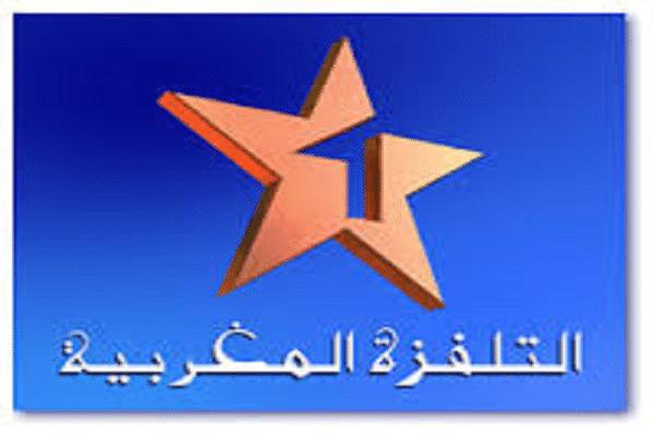 قناة-المغرب-الاولى.png