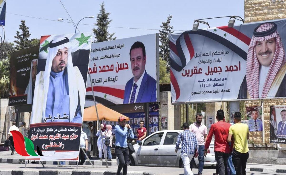 مجلس-الشعب-السوري-1.jpeg