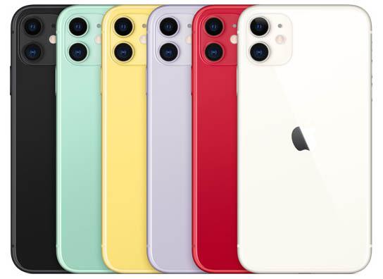 Apple-iPhone-11-Colors.jpg
