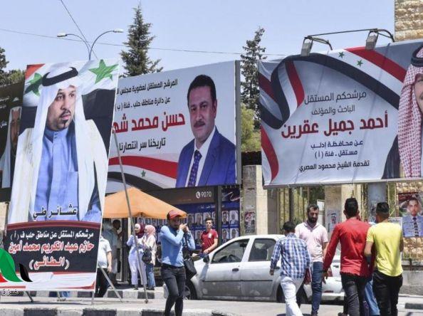 نتائج انتخابات مجلس الشعب السوري 2020 – بالاسماء النتائج النهائية للانتخابات السورية اليوم
