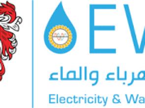 تسديد ودفع فاتورة الكهرباء والماء والرسوم البلدية Bahrain.bh