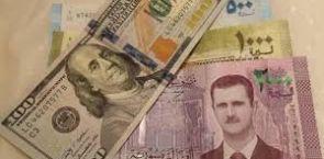 ارتفاع اسعار صرف الدولار اليوم في سوريا اول باول في حلب ودمشق اليوم